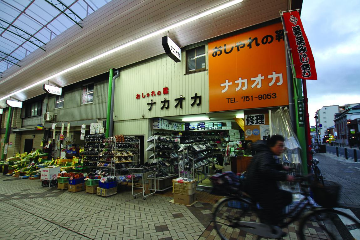 Image 10 / Ikeda, Osaka Prefecture, Photograph by CC Williams