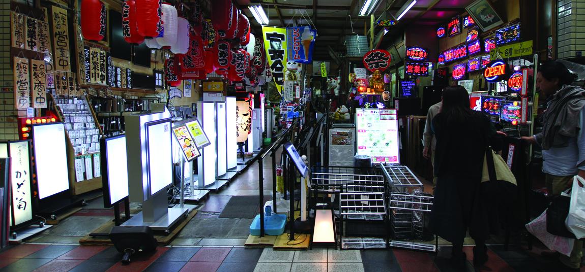 Image 12 / Shop selling ready-made signage options, Namba, Osaka, Photograph by CC Williams