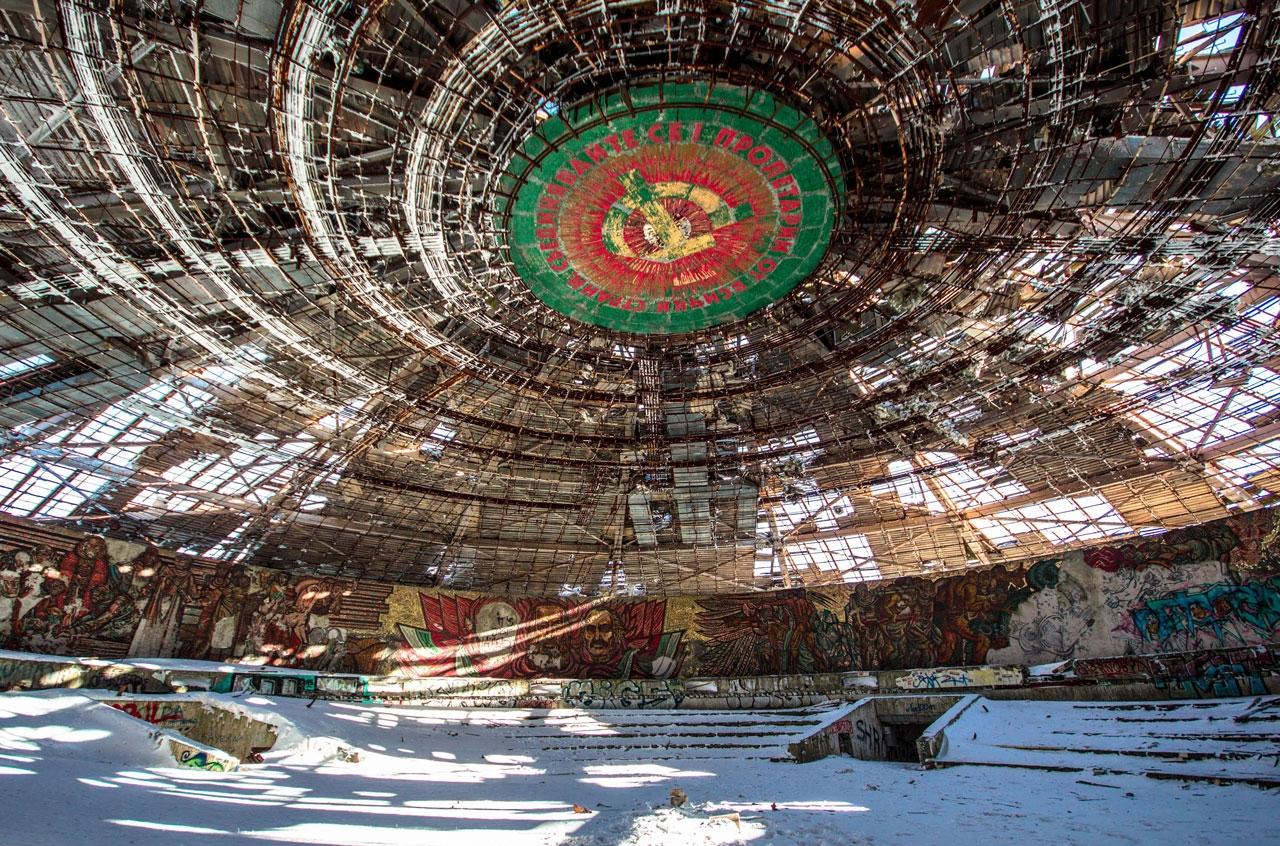 Ex Communist Party House, Photo by Ioanna Sakellaraki