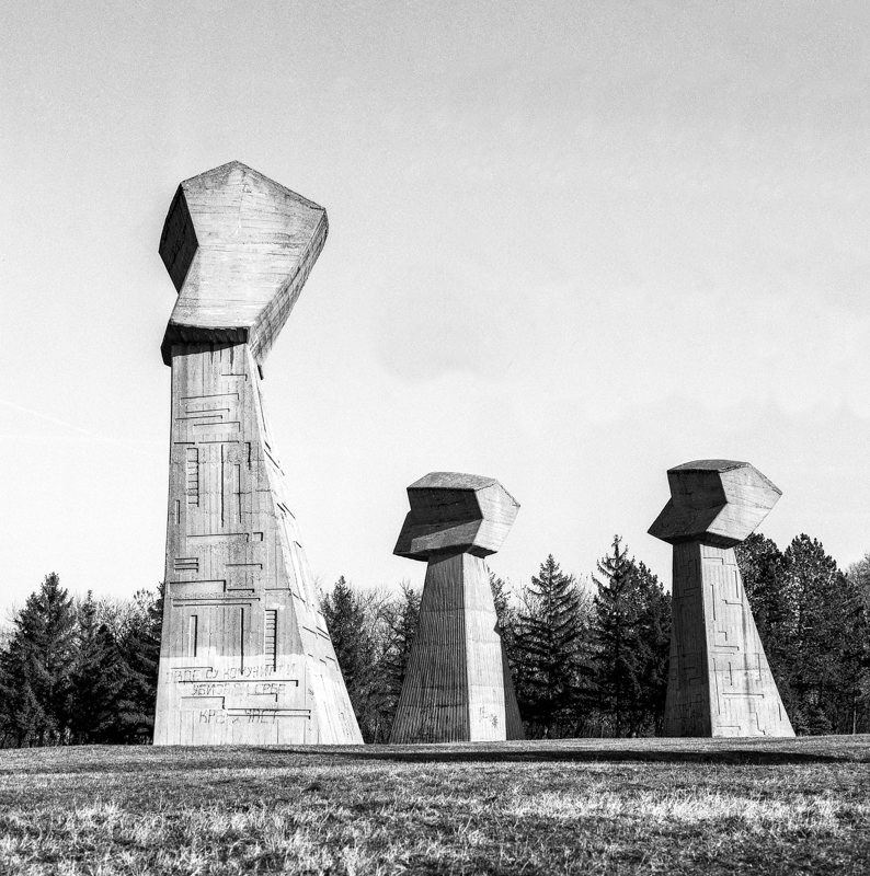 The Three Fists Monument situated in Bubanj Memorial Park in the city of Niš in Serbia. Designed by Ivan Sabolić and Mihajlo Mitrović, it commemorates the more than 10,000 Serbian, Jewish, and Roma people who were executed here from February 1942 to September 1944 by the Nazi occupiers.