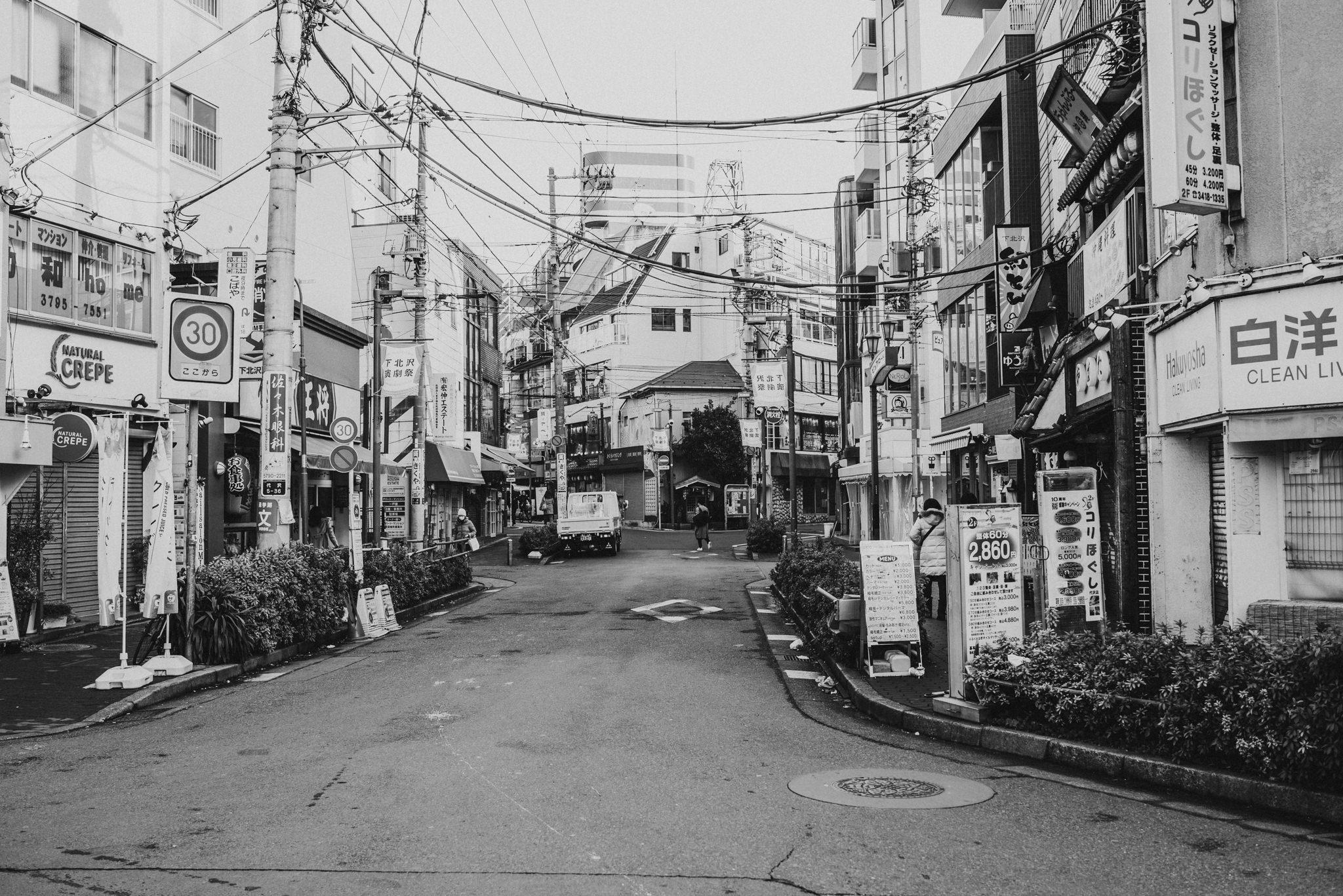 Tokyo Photographer-2.jpg