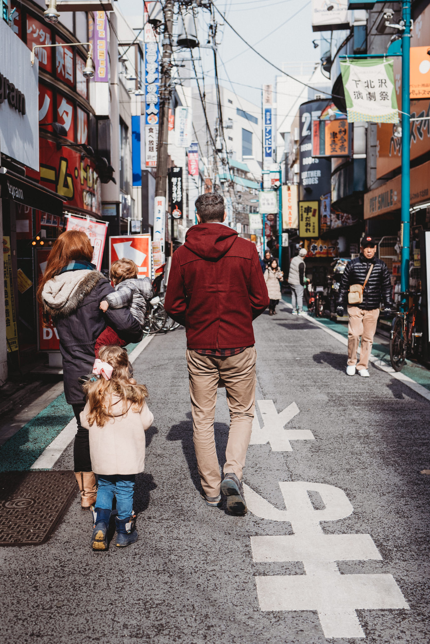 Tokyo Photographer-75.jpg