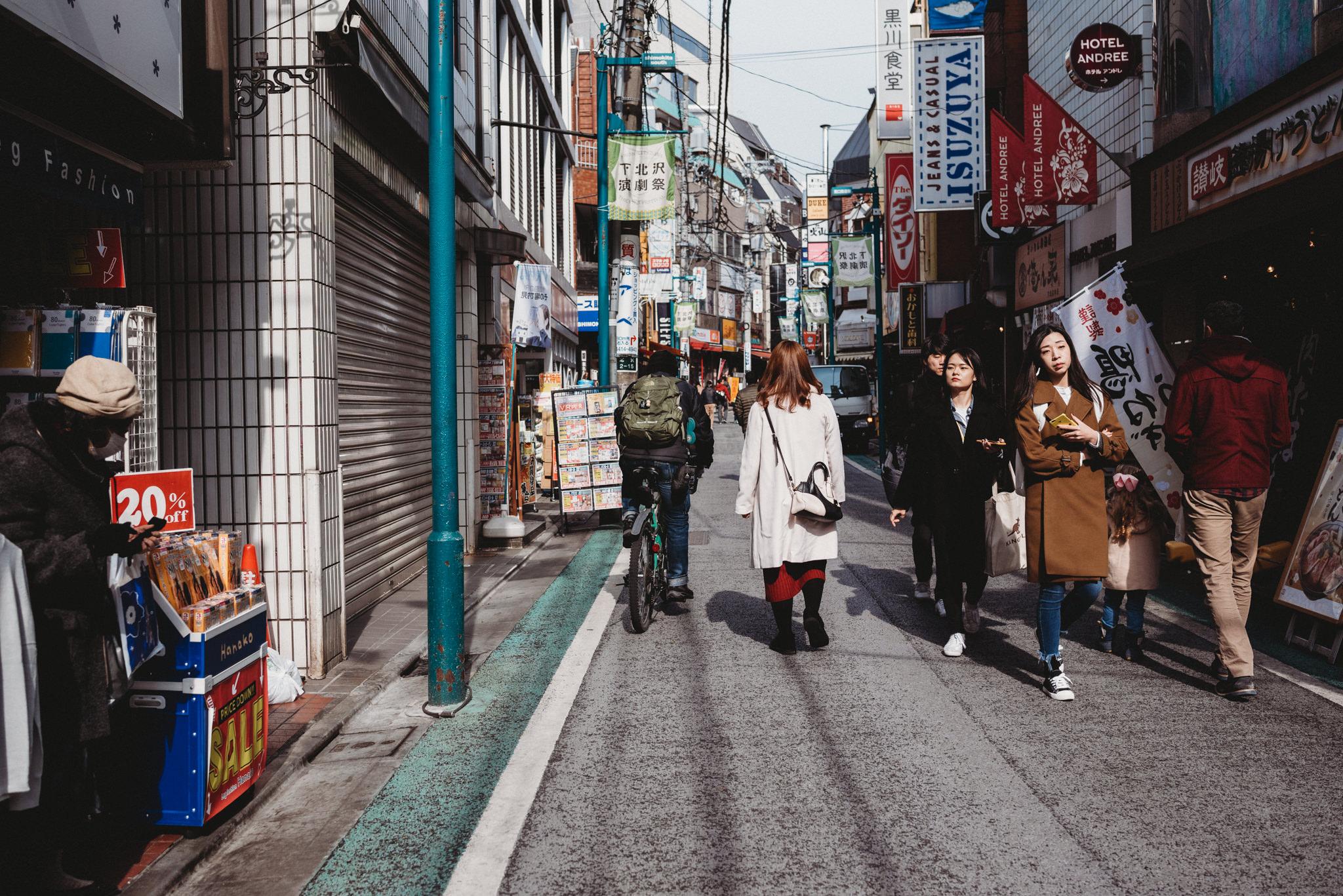 Tokyo Photographer-77.jpg