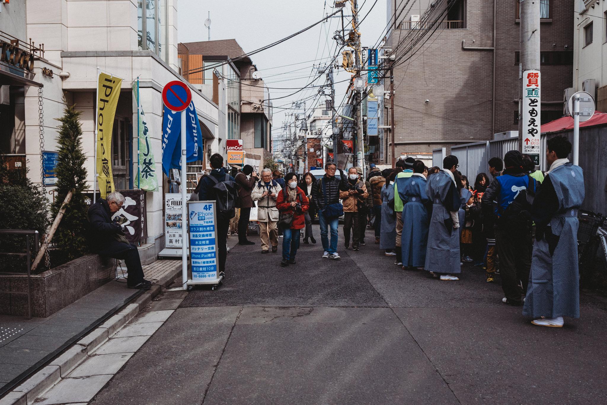 Tokyo Photographer-85.jpg