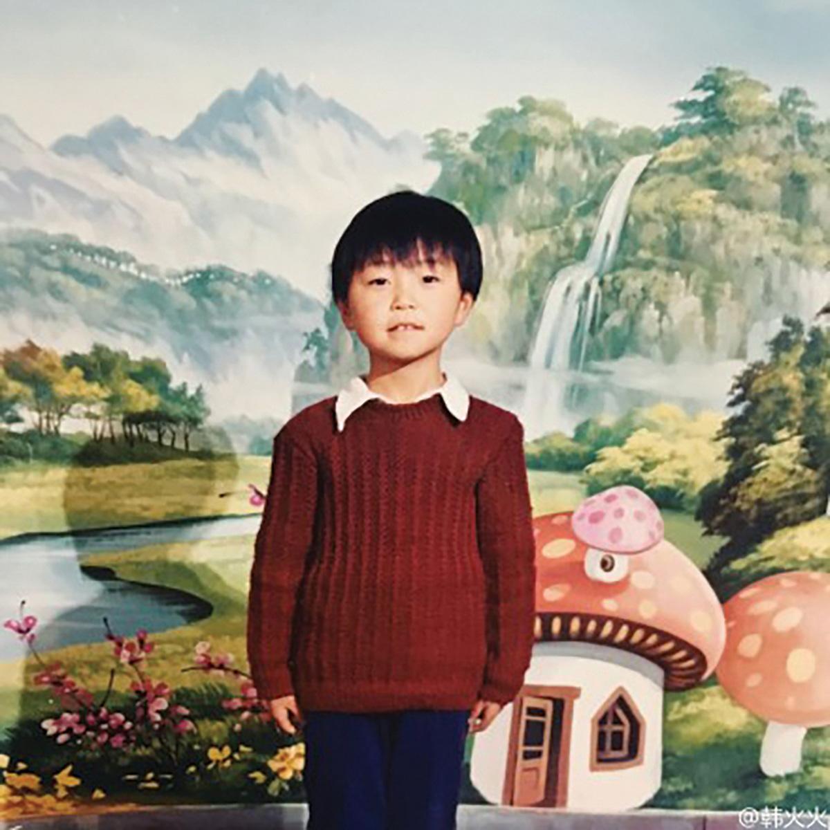 A childhood portrait