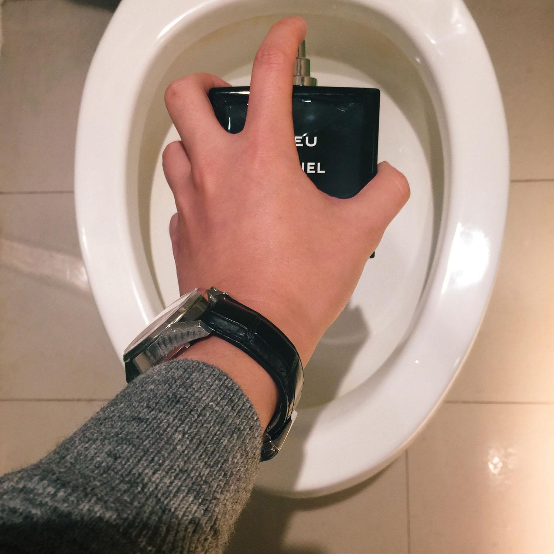Chrison's toilet gets the luxury treatment