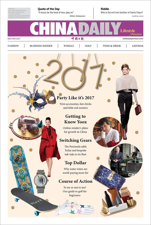 Dec/Jan Issue