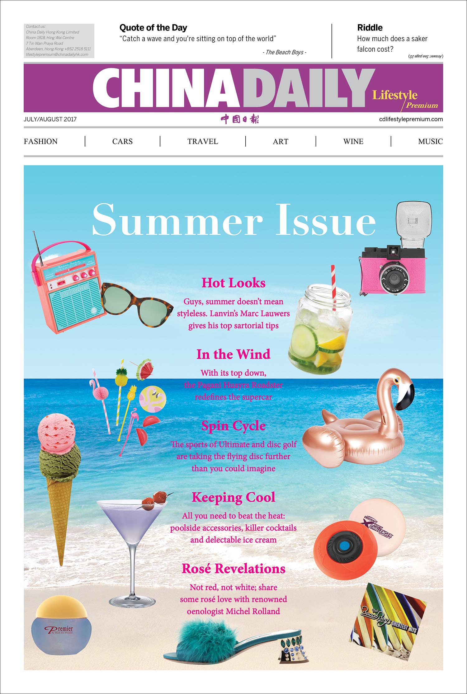 July/August Issue