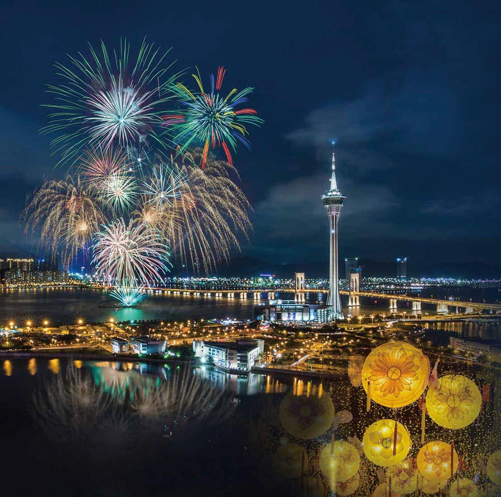 Macao International Fireworks Display Contest.jpg