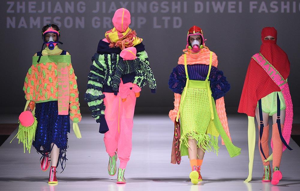 "Designer: Yip Yeung-yeung, Bicy. Design: ""Modificism"" / First Runner-up"