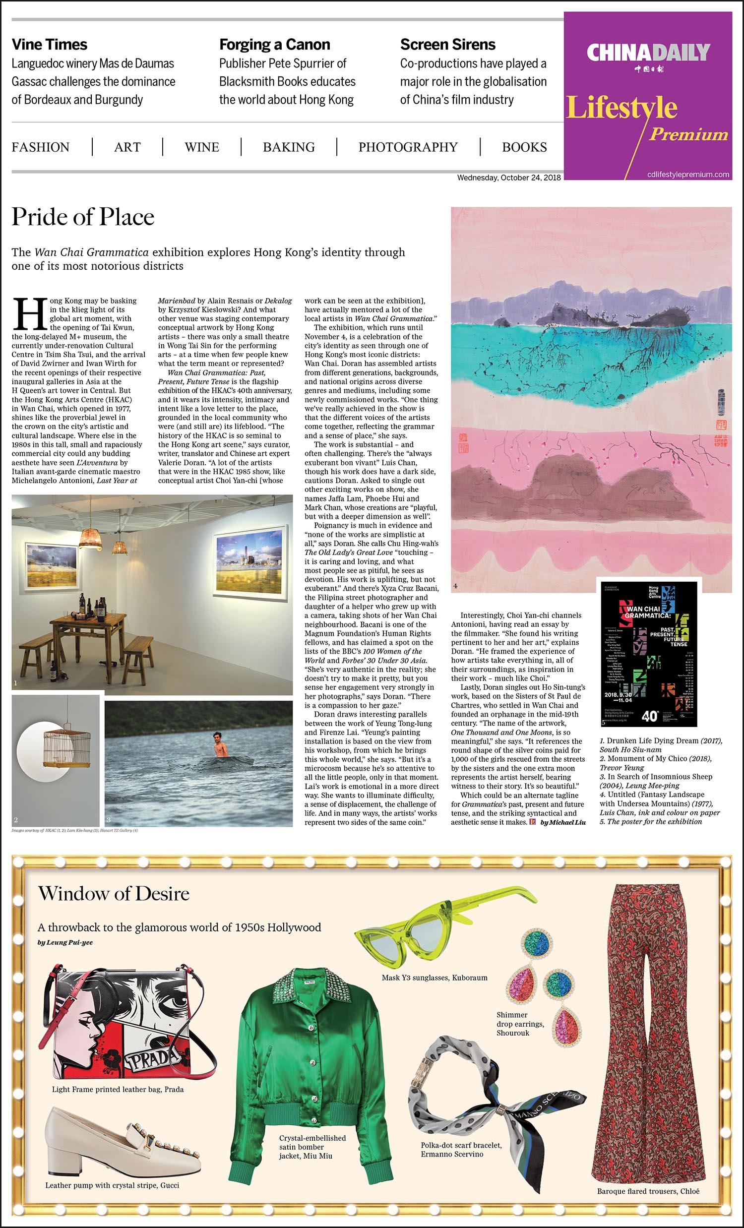 October 24 Issue