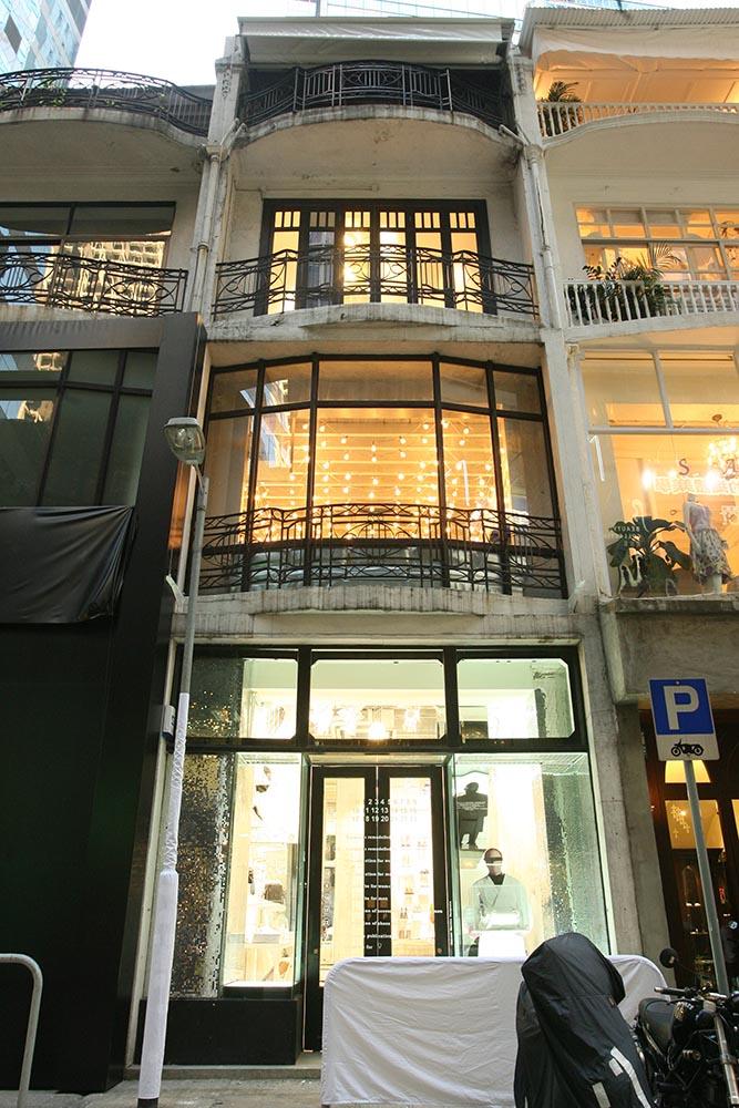 2006: Maison Martin Margiela Flagship Store Opening