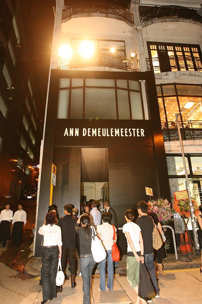 2006: ANN DEMEULEMEESTER Shop Opening