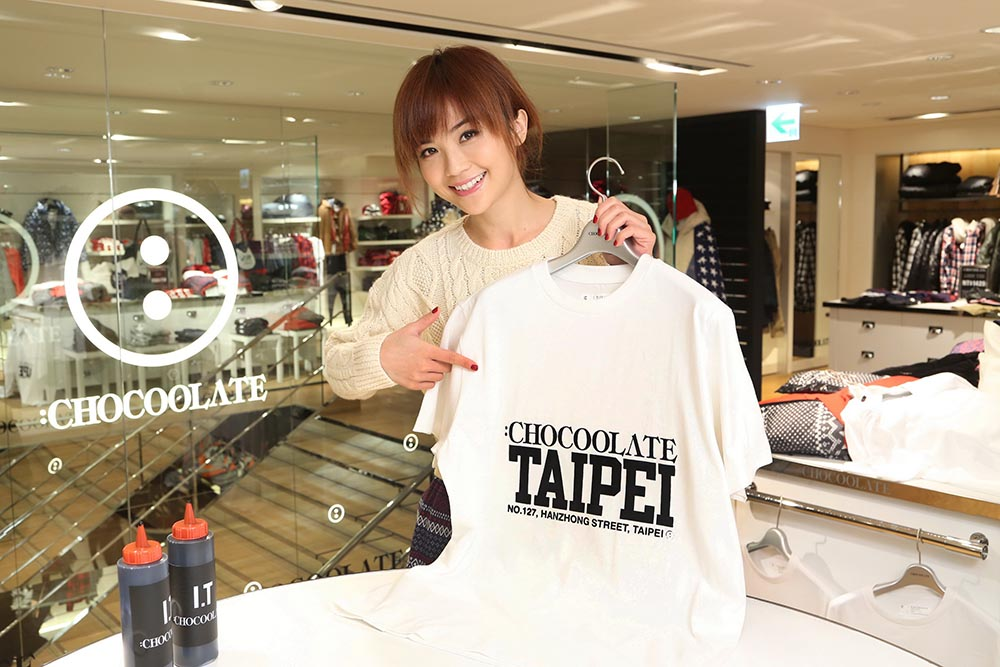 2012: First CHOCOOLATE Flagship Store in Taipei