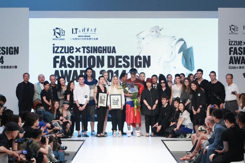 2013: izzue x Tsing Hua Fashion Design Award