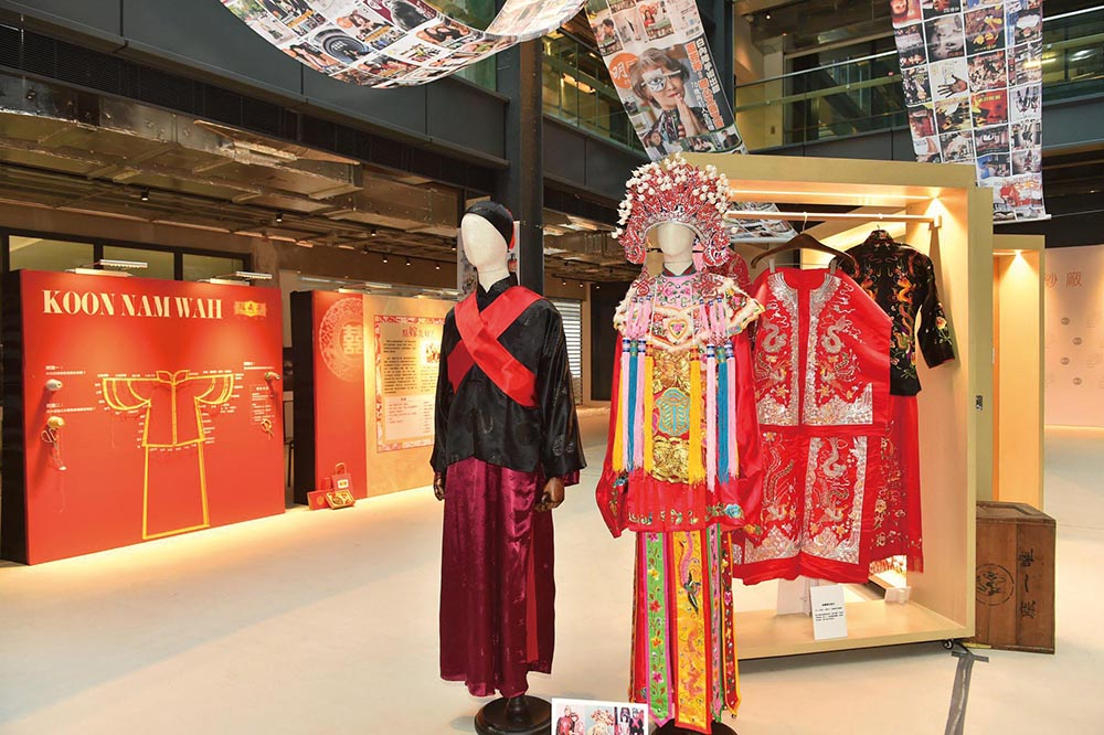 This Moment- Hong Kong Classic Brands Exhibition.jpg