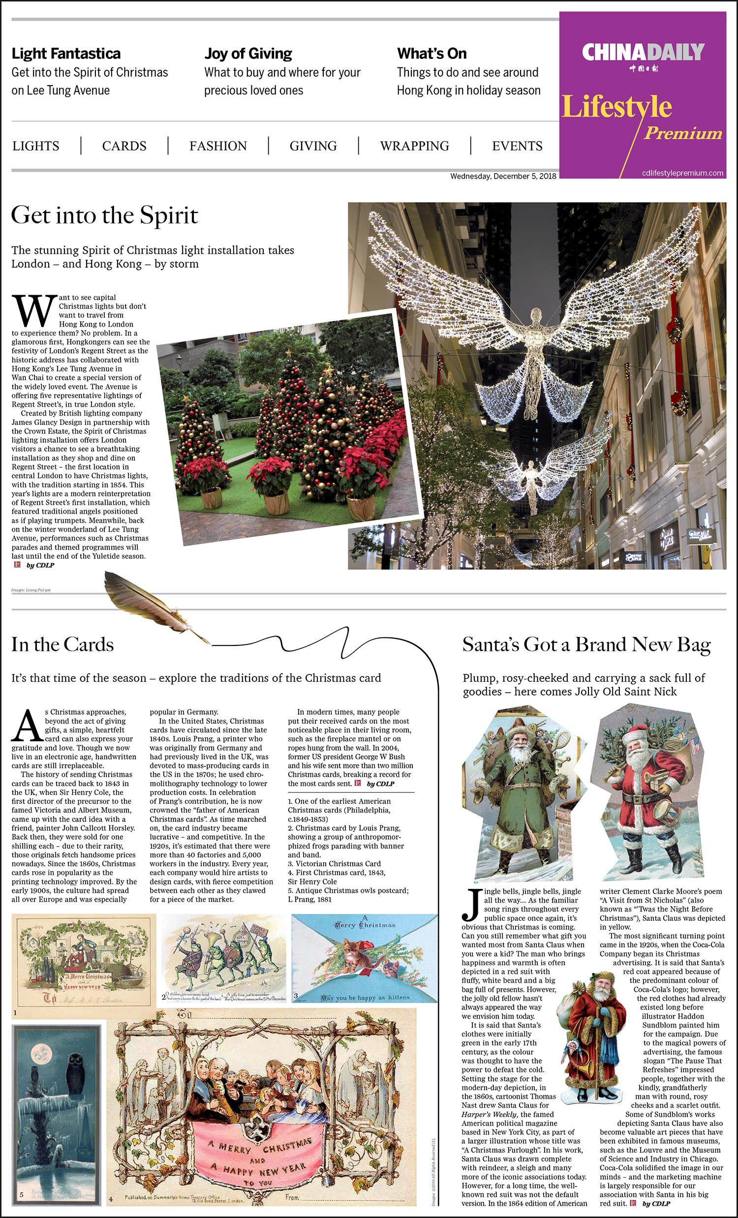 December 5 Issue
