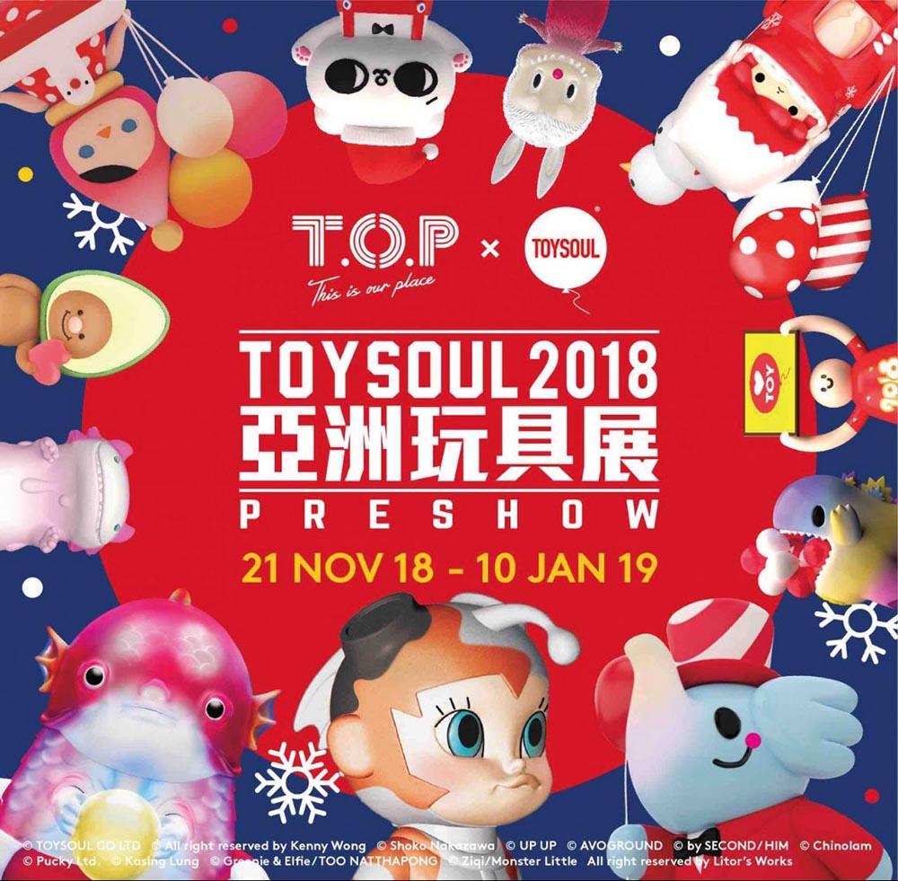 T.O.P x Toysou.jpg