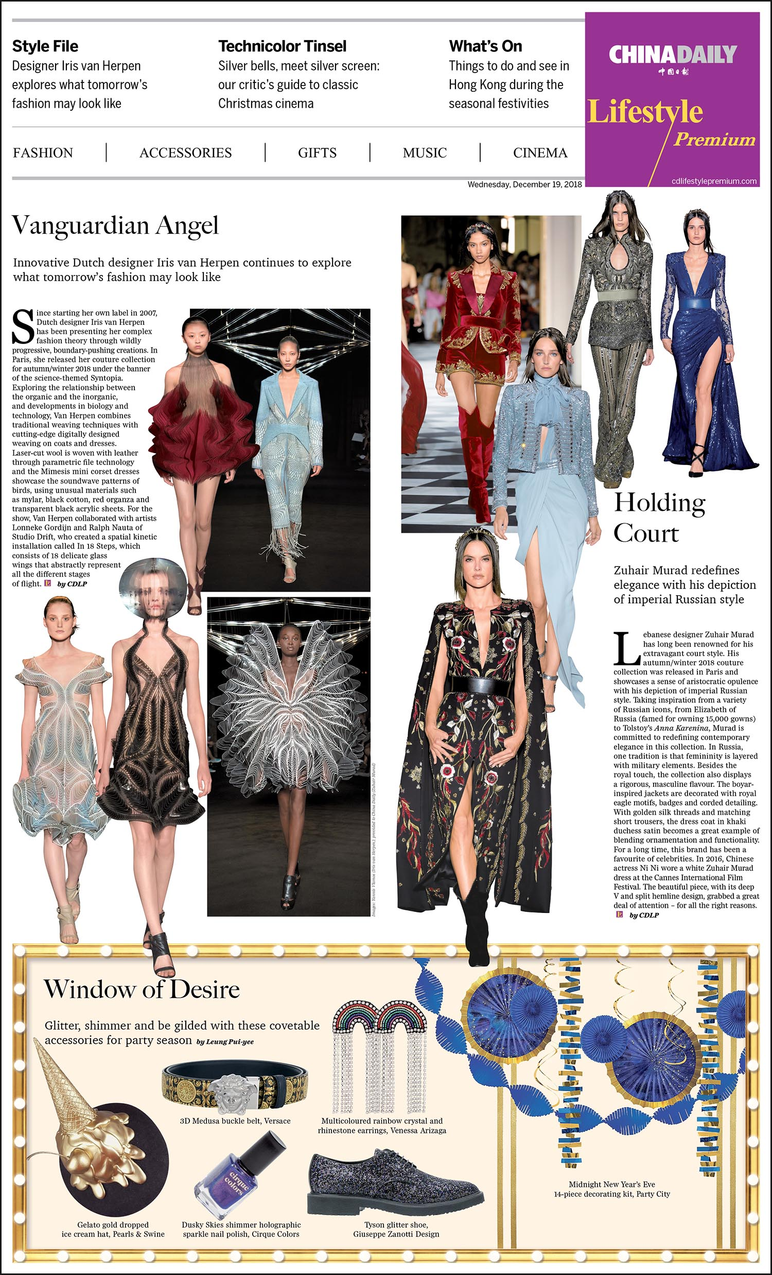 December 19 Issue