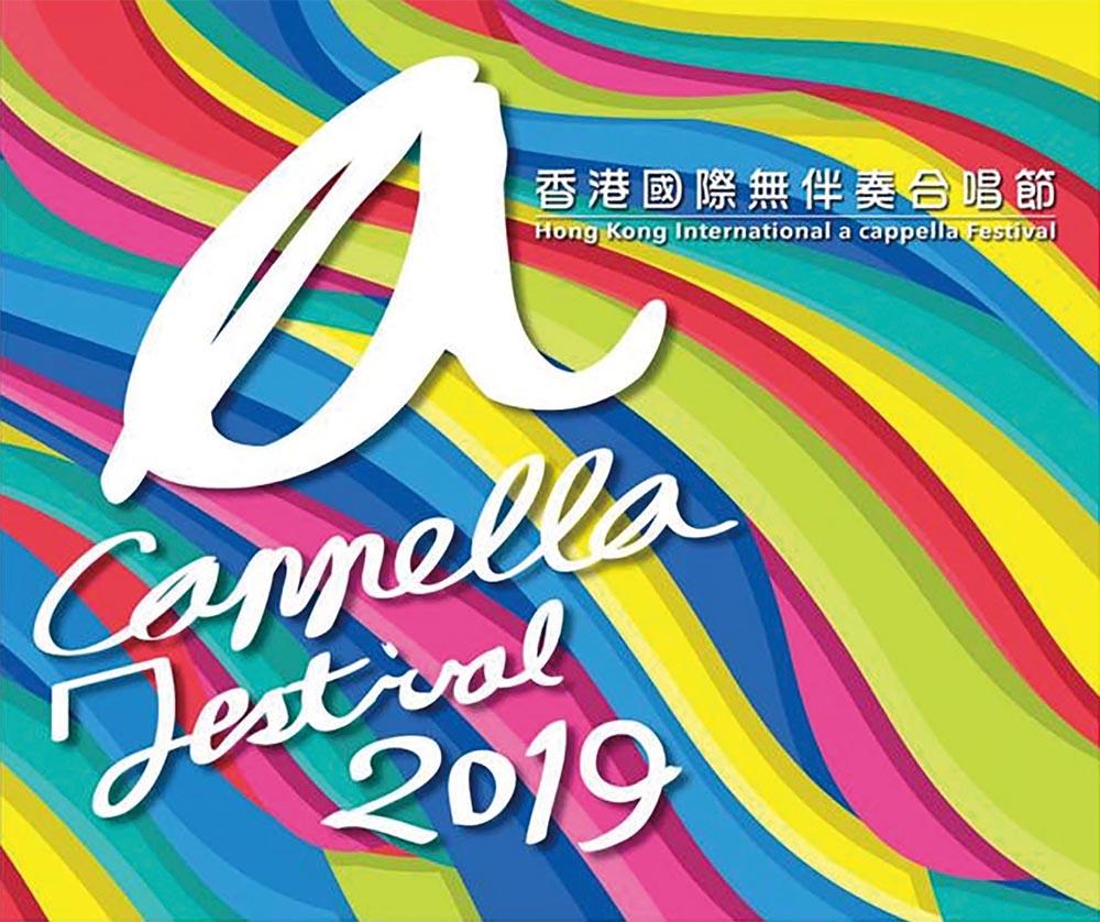 China Daily Lifestyle Premium