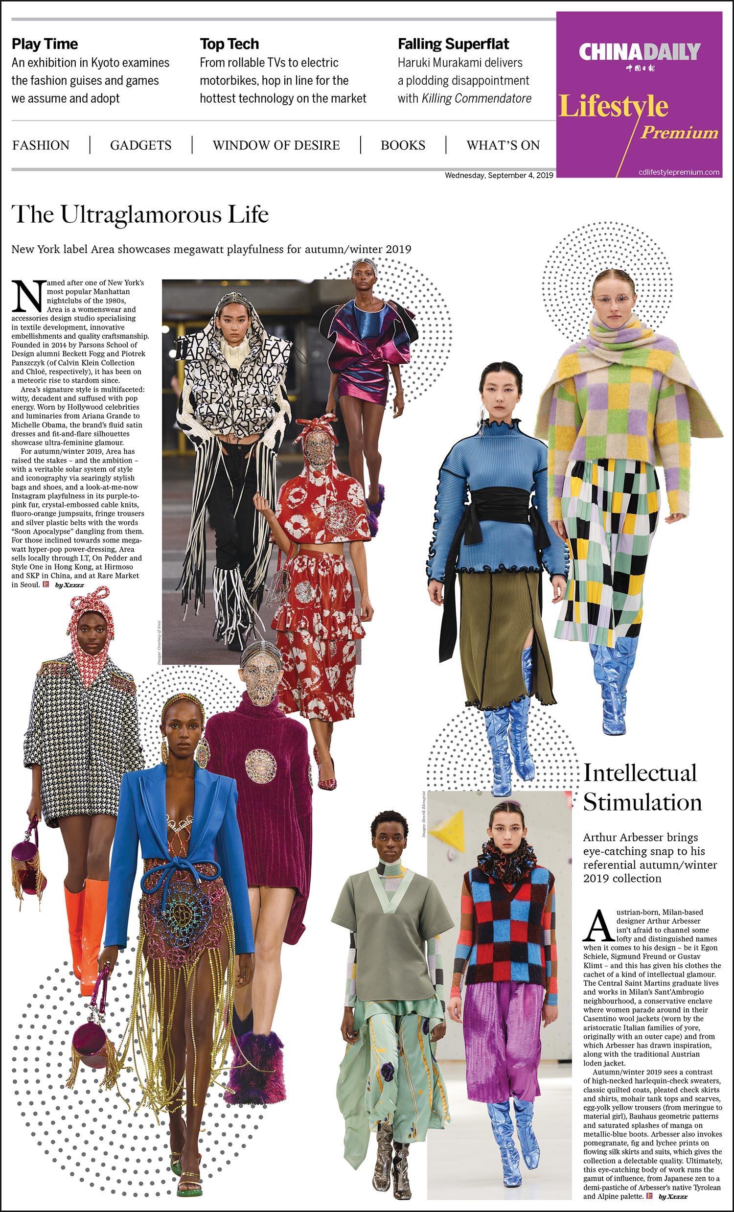 September 4 Issue