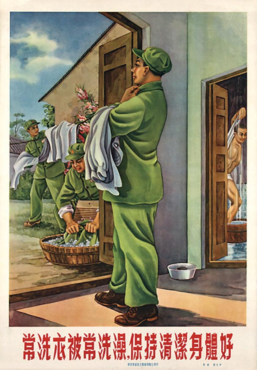 常洗衣被常洗澡,保持清潔身體好/Wash clothes and body regularly, maintain cleanliness, for good health, 1952