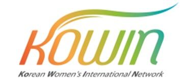 KOWIN website