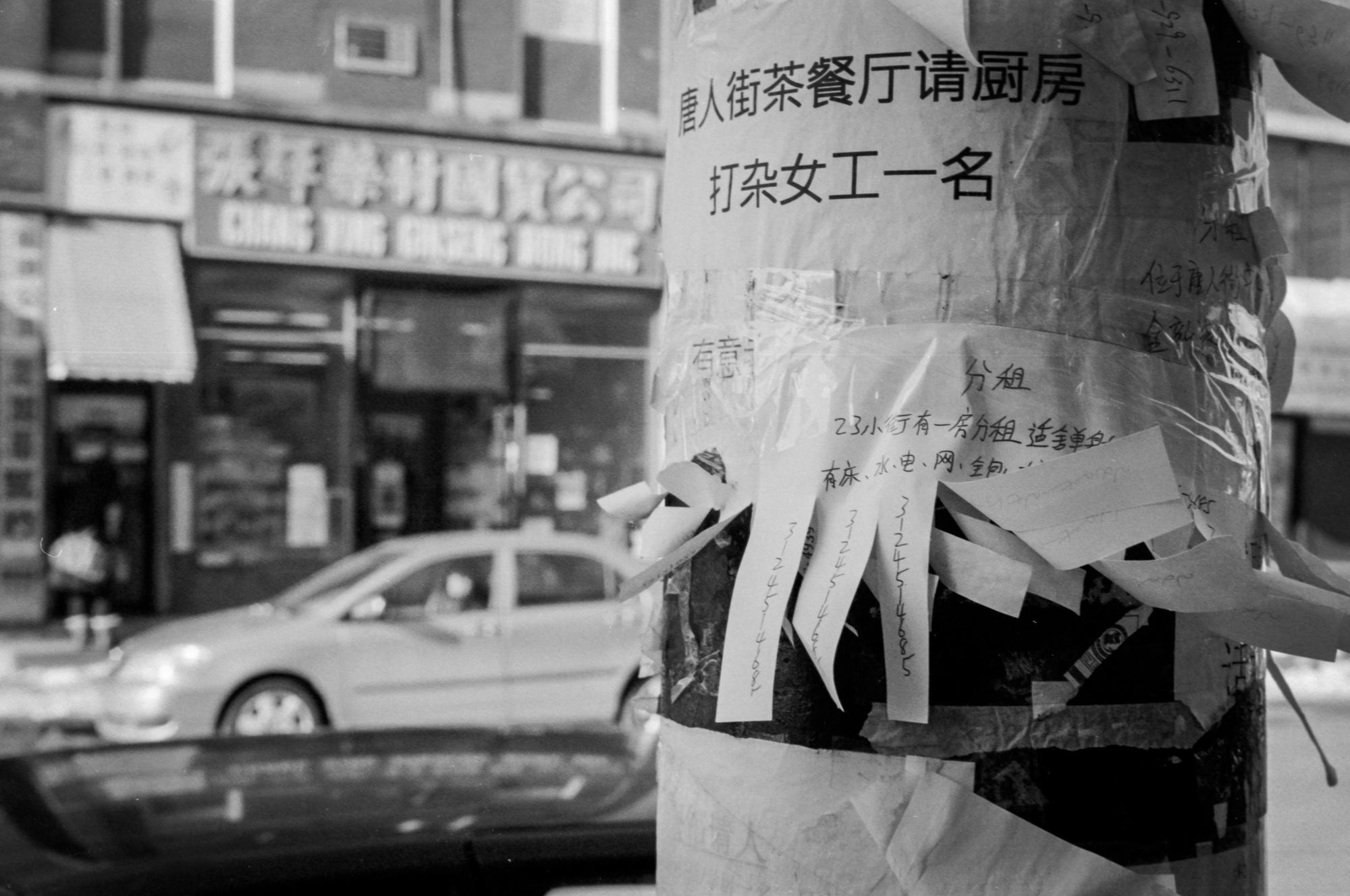 Chinatown (6 of 17).jpg