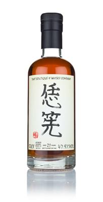 Japanese-Blended-Whisky-1-B1bottlesmall.png