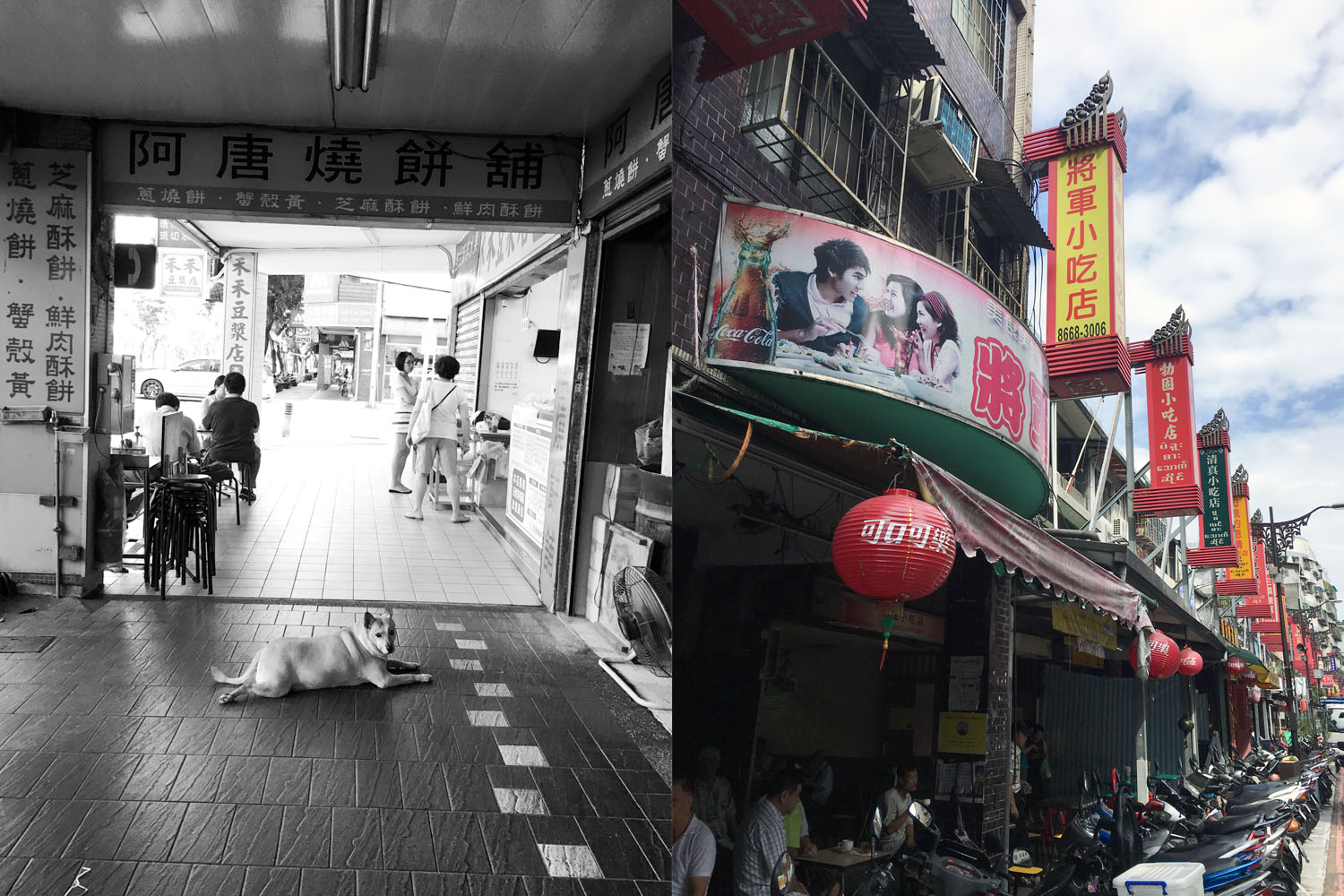 """Fat dog outside my neighborhood breakfast corner: a place that sells fresh-cut fruit and fruit juices; a standard Taiwanese breakfast joint with shao bing and you tiao; and one that sells """"clamshell pastries"""" stuffed with chopped chives and daikon radish, all next to each other. Perfect."""