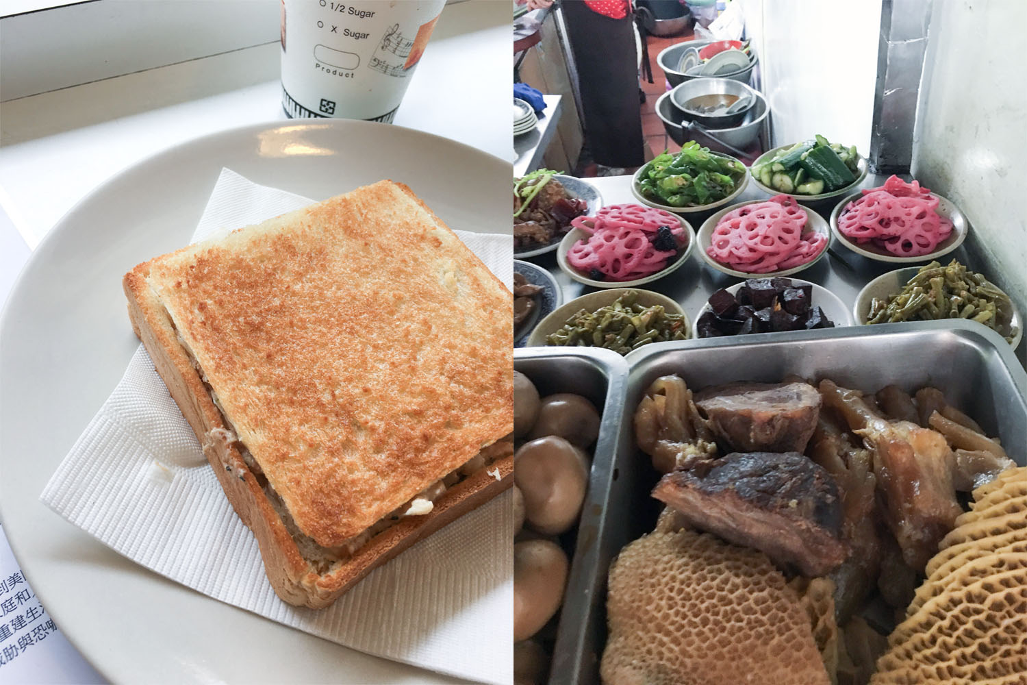 """The """"box"""" toast I mentioned, stuffed with tuna.And the side dish station at Three Cows Beef Noodle Soup in Kaohsiung, Taiwan. Lu (stewed, roughly translated) egg, tripe, pickled lotus root, tofu cubes, cucumbers, okra (I think) and something animal I can't figure out."""