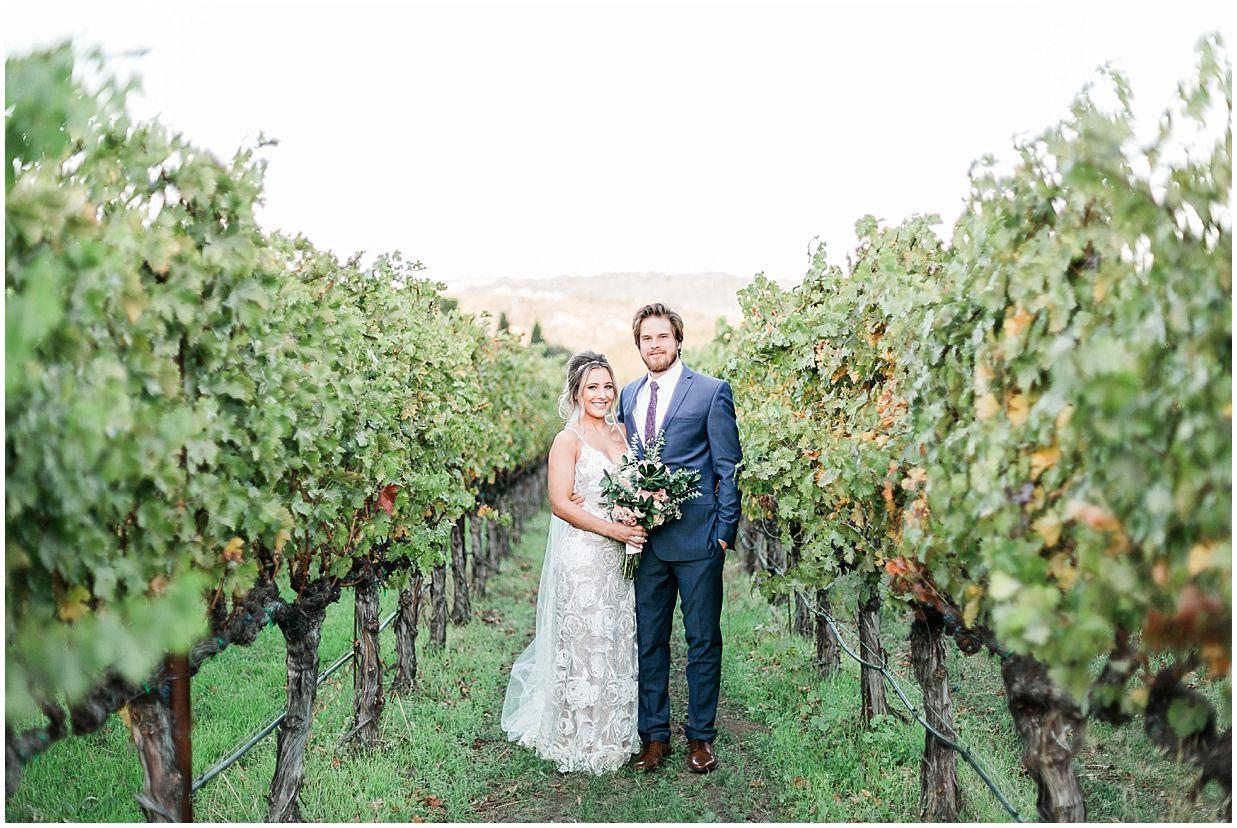 darianshantay_vsattui_winery_wedding_0051.jpg
