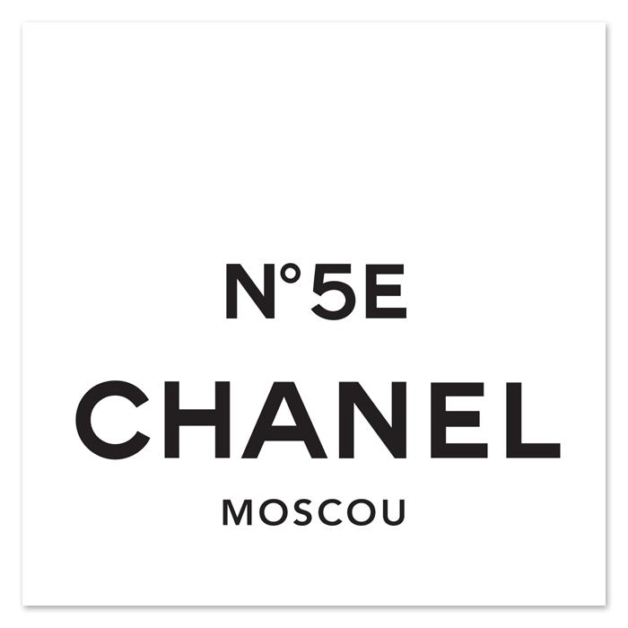Gogol Chanel, 2012