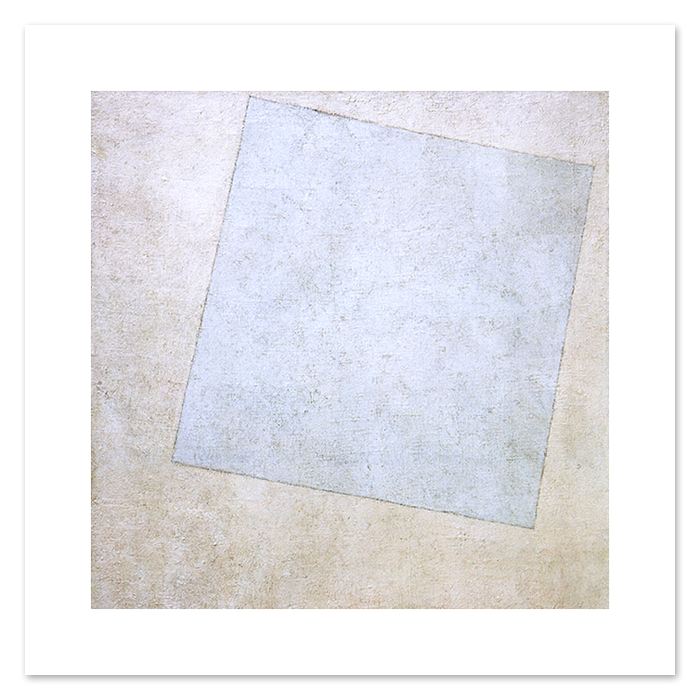 White Square Gradient, 2015