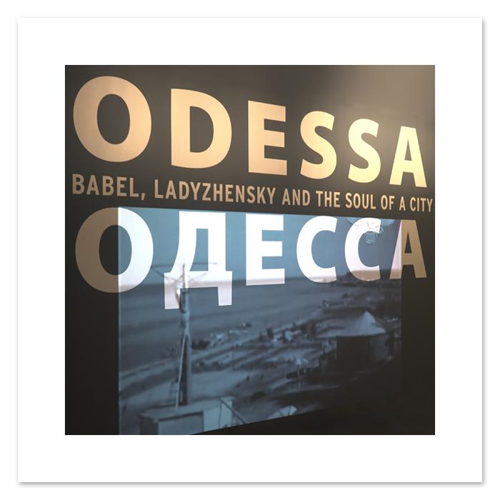 ODESSA, ODESSA, 2017