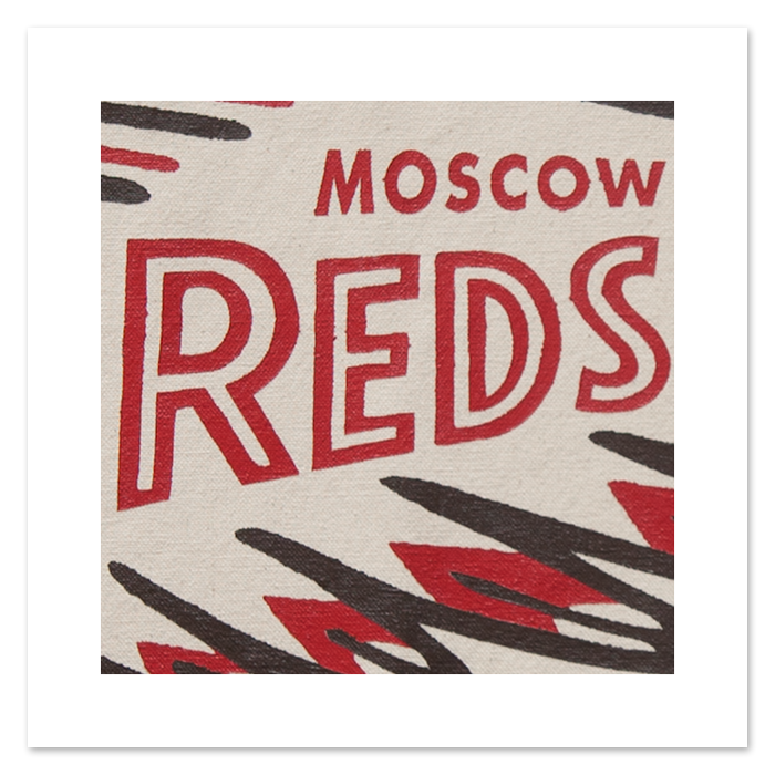 Thumb_Moscow_Redskins.png