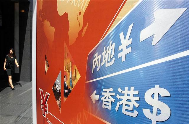 yuan-rising-photo-by-china-trade.jpg
