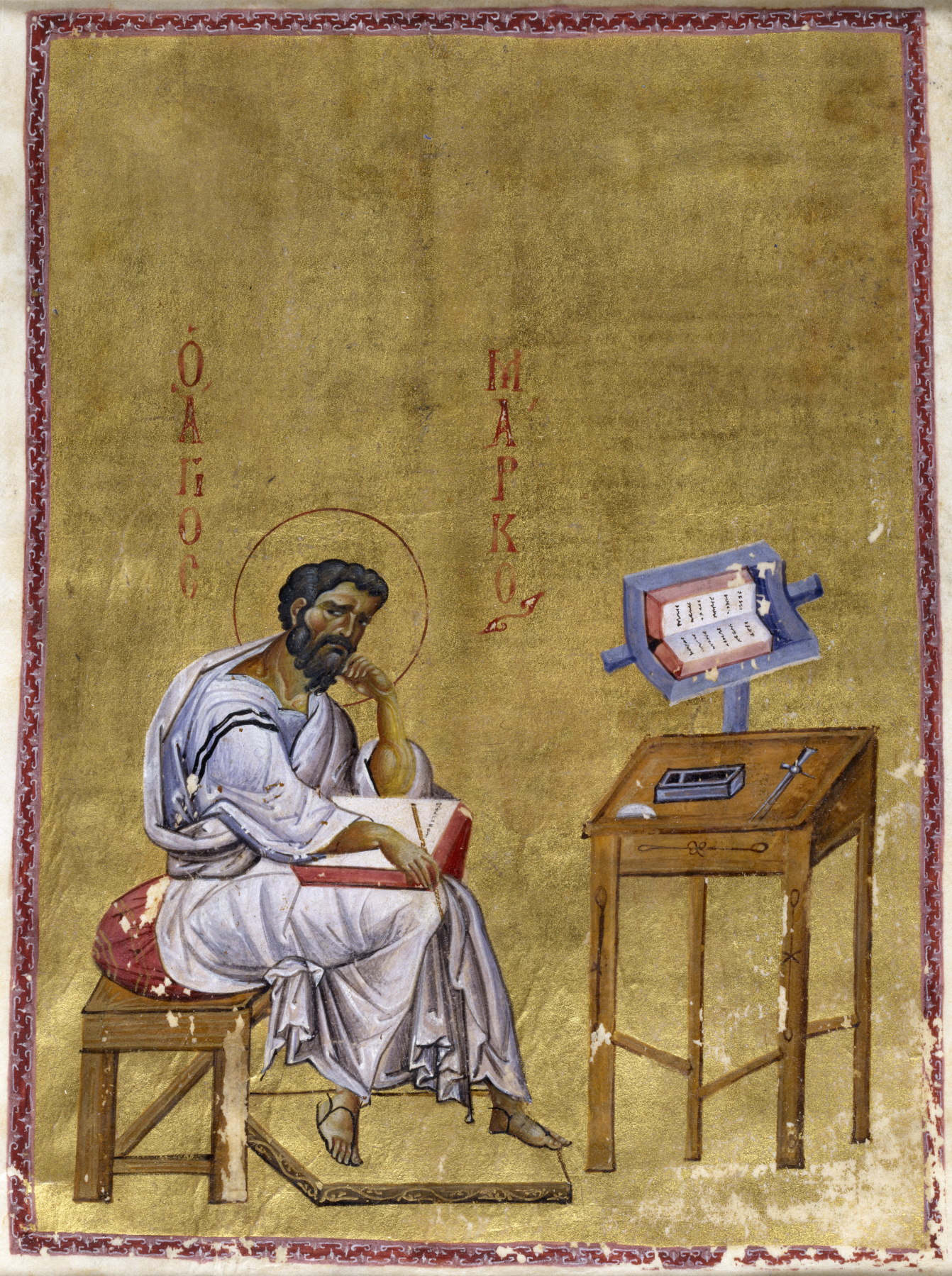 Anonymous, the Evangelist Mark Seated in his Study (c. 11th c. CE), image from  the Walters Art Museum  (No. W.530.A), distributed under a  CC  license.