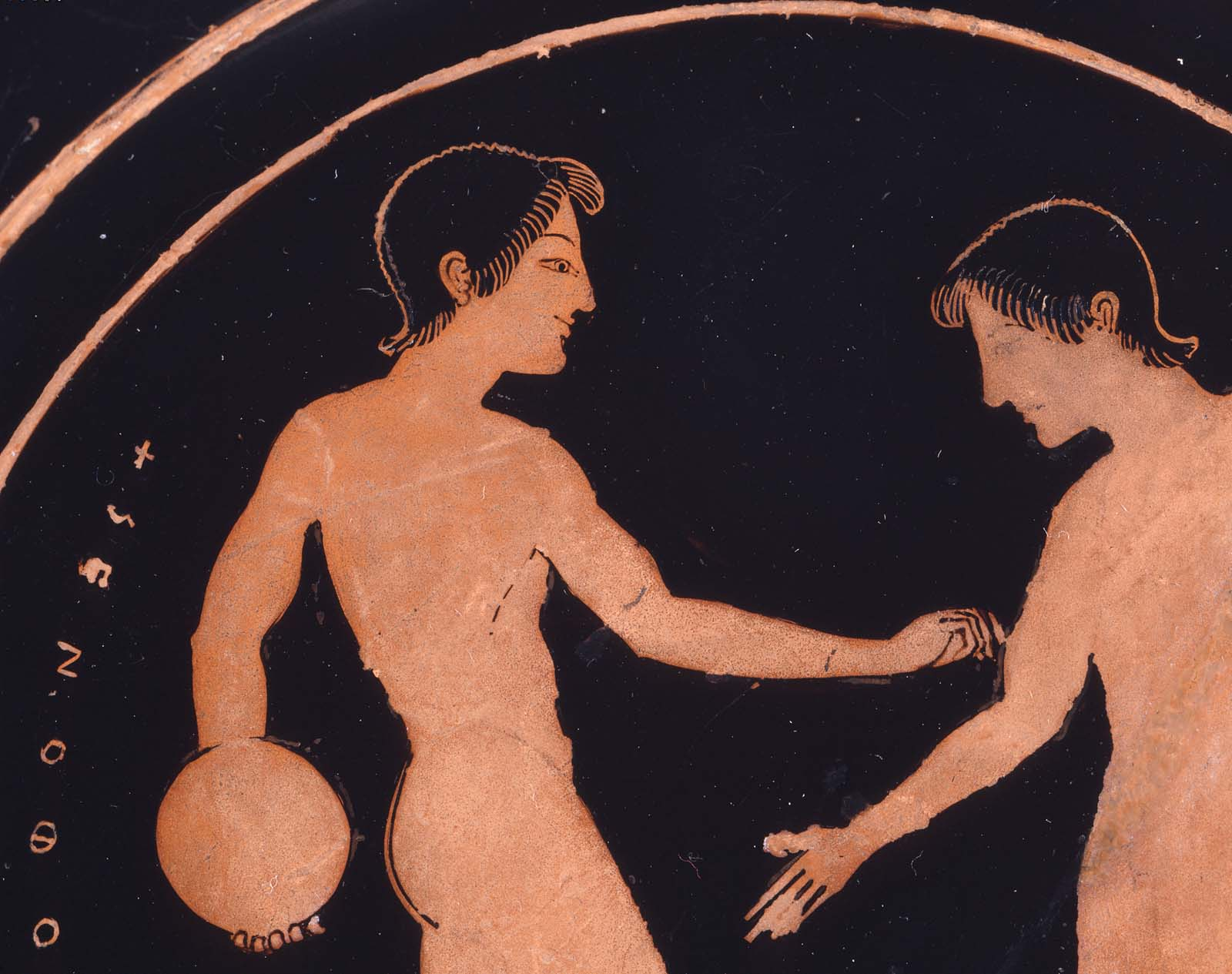 Xenophon and Dorothy, chatting about discus. 6th century. At the  Museum of Fine Arts, Boston .