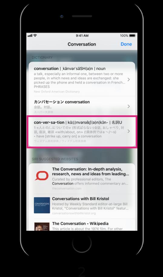 Look Up Translations (iOS 11) - 2