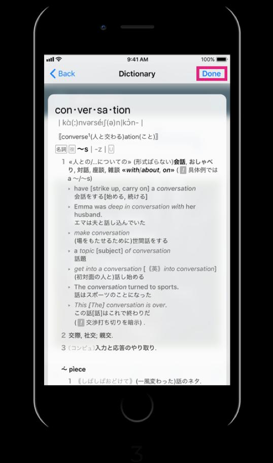 Look Up Translations (iOS 11) - 3
