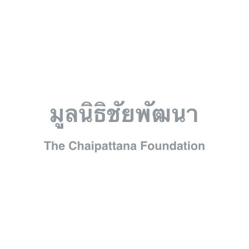 The Chaipattana Foundation
