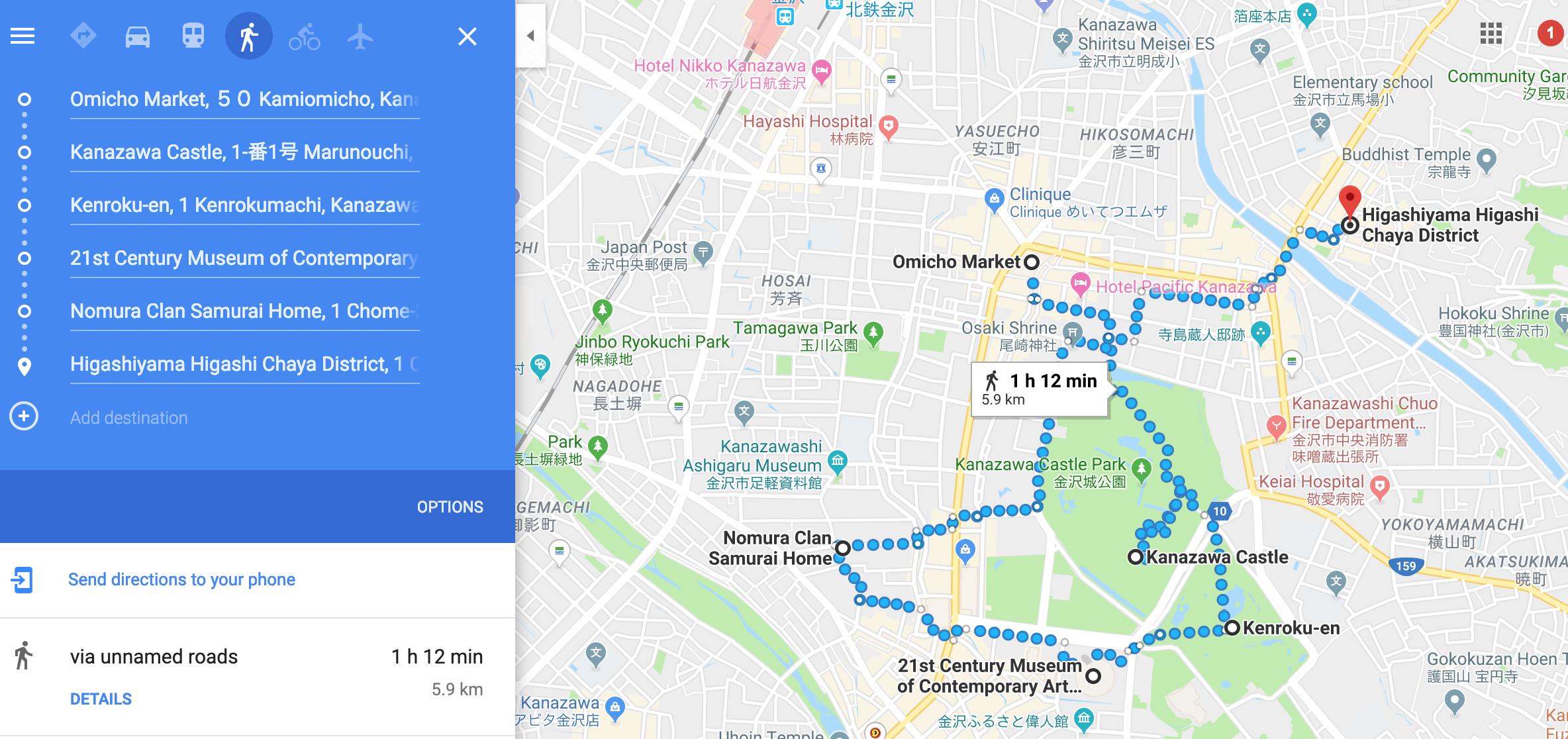 Kanazawa Walking Route