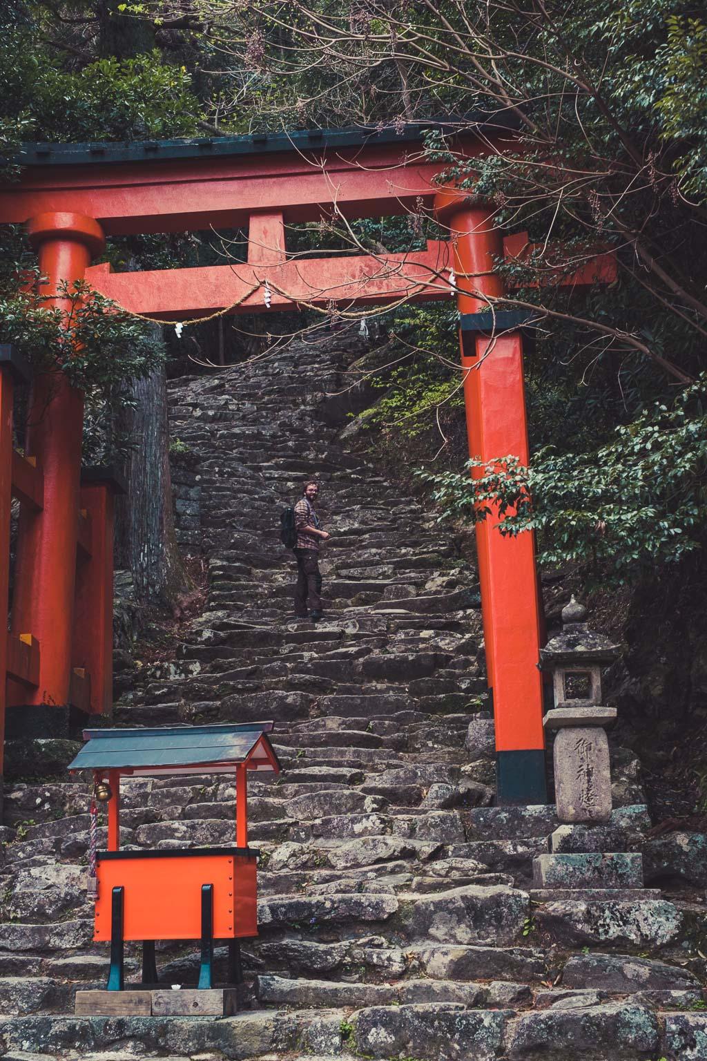 Kamikura Jinja - Kumano Kodo Pilgrim Route