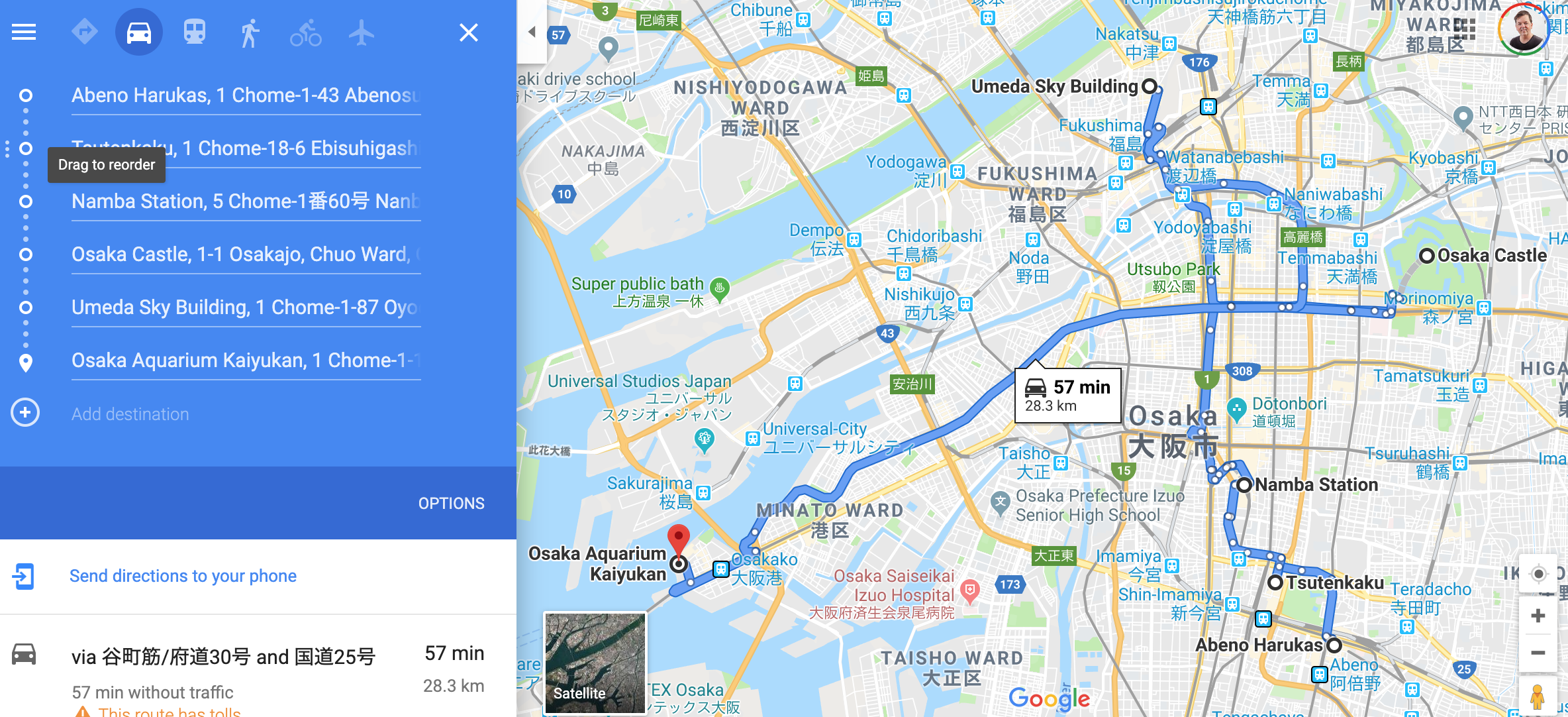 Osaka Locations Overview
