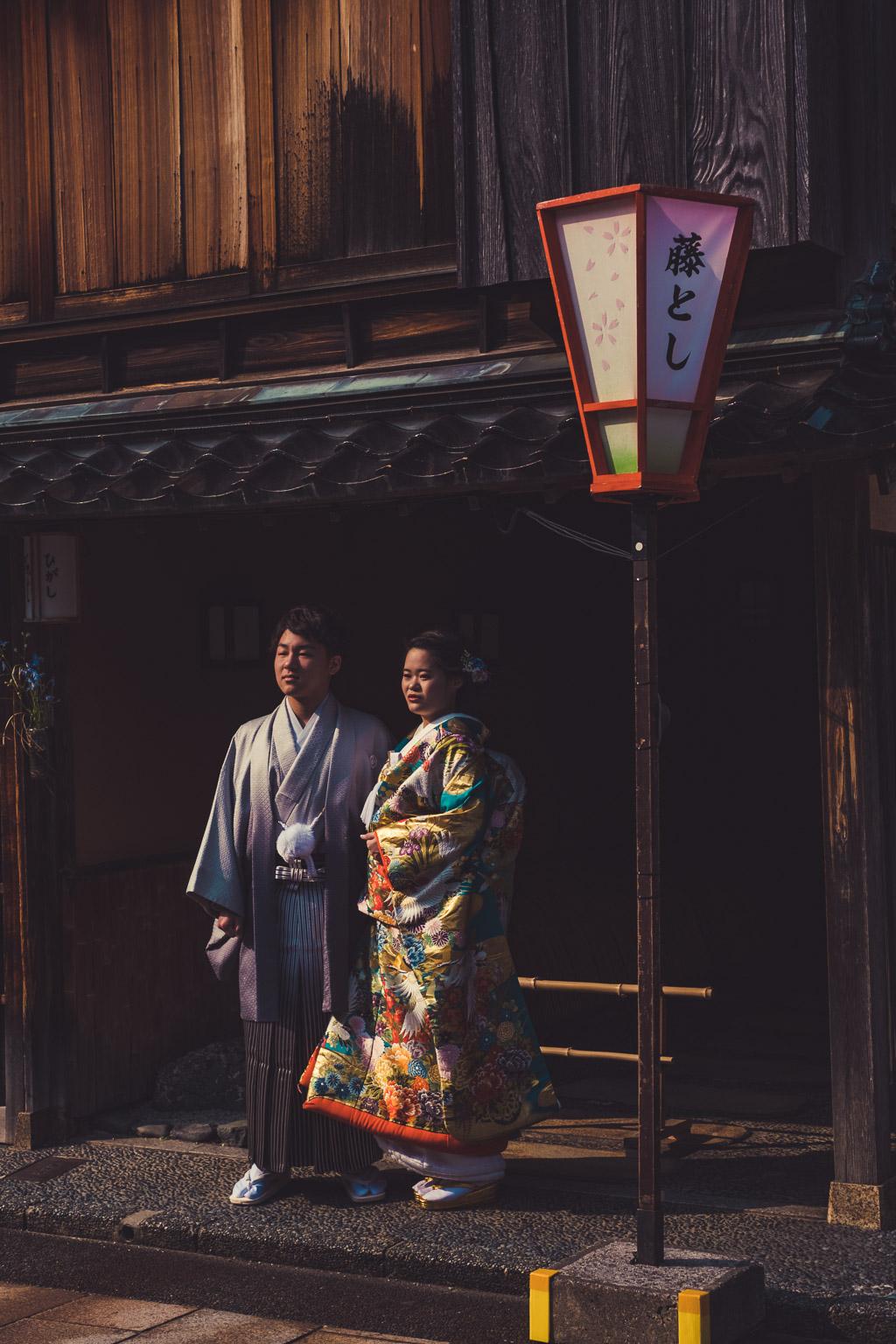 Wedding Shoot at Higashi Chaya