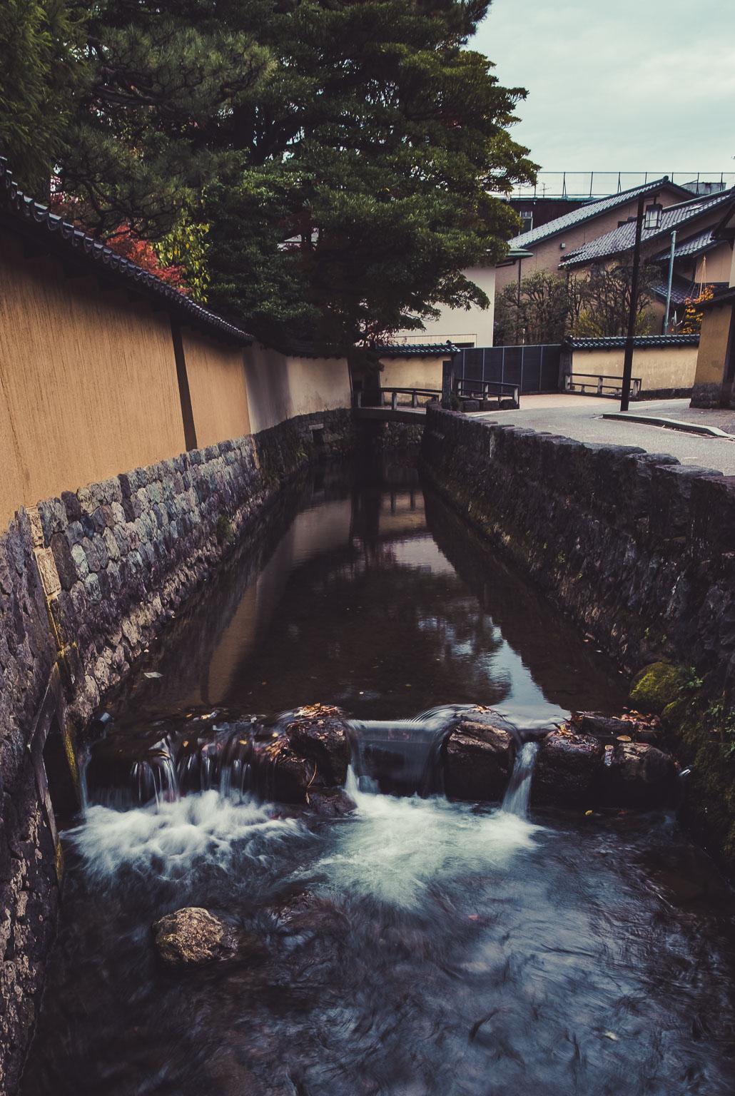 Nagamichi Samurai District