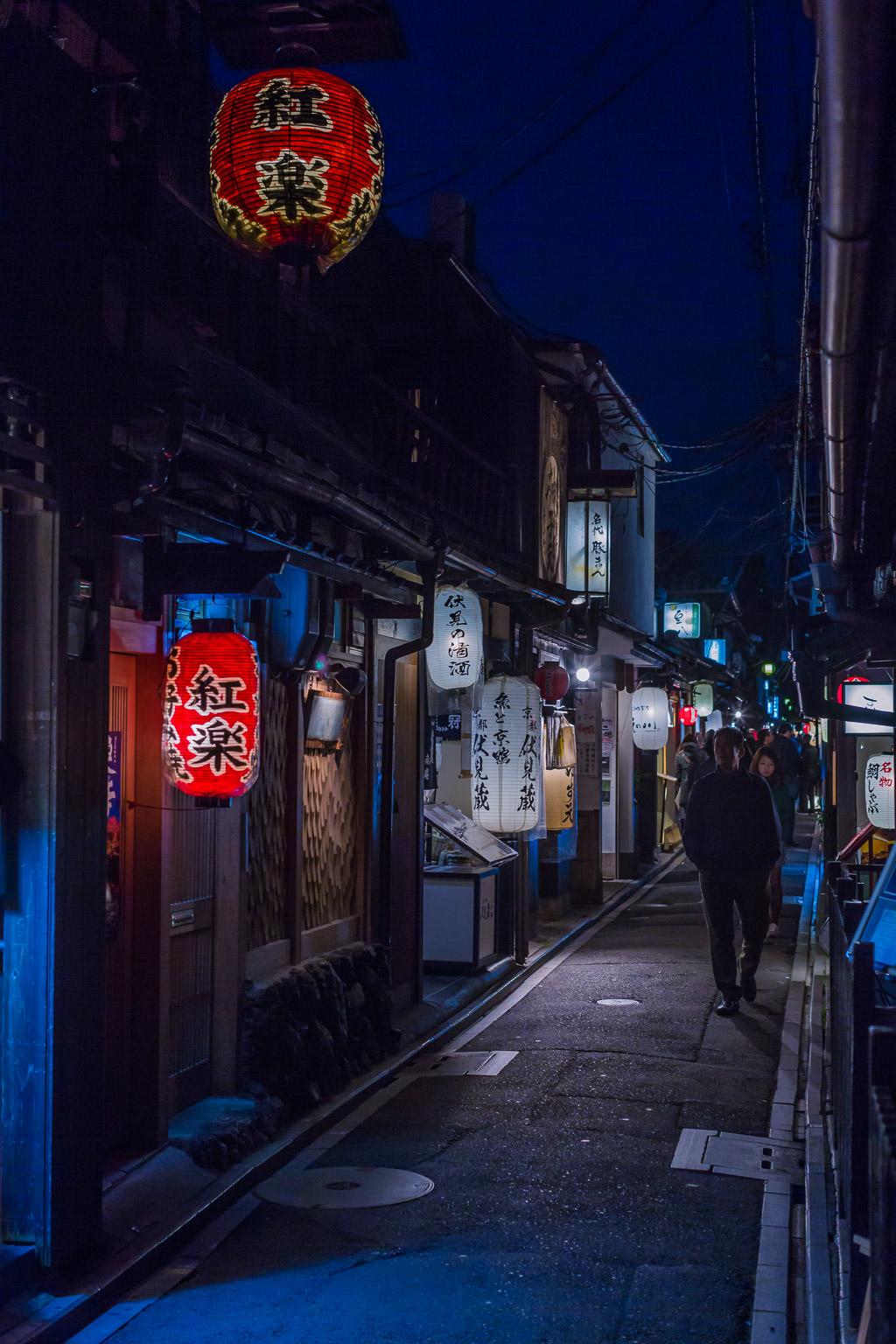 Pontocho, Lantern Alley, Kyoto