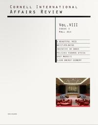 Fall 2014 - Vol. 8, No. 1