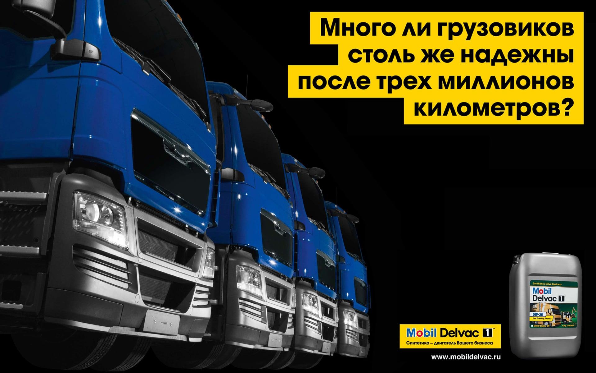 MOBIL_DV1_RUS6_sq.jpg